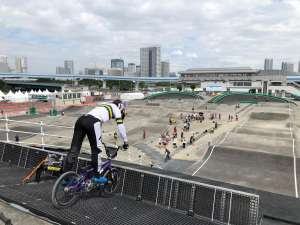 View from the Starting hill at the Tokyo 2020 Test Event